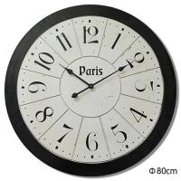 China 80CM MDF CLOCK wholesale