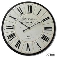 China 78CM MDF CLOCK wholesale