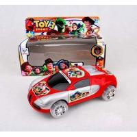 B/O toys Manufactures