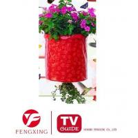 Buy cheap Household from wholesalers
