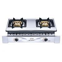 China Gas Hobs/Stoves Double-burner Gas Hob/Stove (Triple-ring Model) on sale