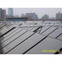Solar Central Water Heating System