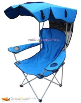 Quality Folding Arm Chair W/Canopy for sale