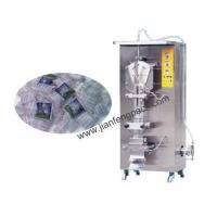 China Liquid automatic packaging wholesale