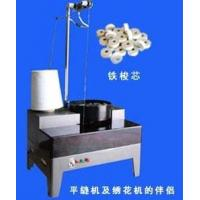 Automatic Bobbin Winder Manufactures