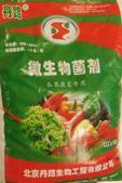 China Danlu Brand Agricultural Microbial Inoculants wholesale