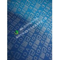 Non-residue tamper evident printing material Manufactures