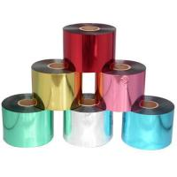 Laser Holography Anti-Counterfeit Substrate film Manufactures