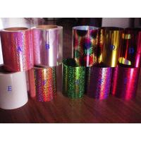 Hologram Sequin Material Manufactures