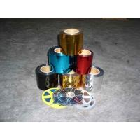 Plain Sequin Material Manufactures