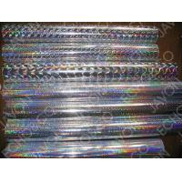 PET Hologram Film Manufactures