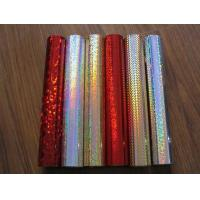 PVC Hologram Film Manufactures