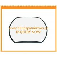 China Truck Blind spot mirror on sale