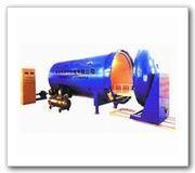 Automatic Steamer (yarn steamer) Manufactures