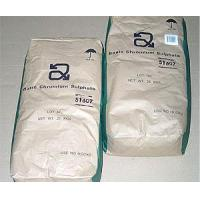 China chromium sulfate basic on sale