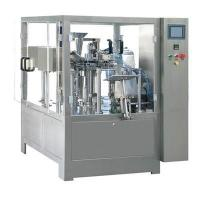 Rotary Packing Machine SXR-200 Manufactures