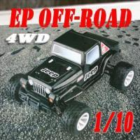 China Cars & Parts 1/10 EP 4WD Truck Body for sale (without car shell) on sale