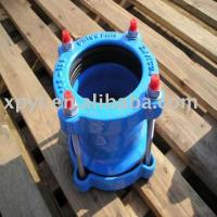 Ductile iron pipe coupling Manufactures