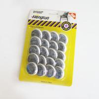 Buy cheap SKID PROTECTOR from wholesalers
