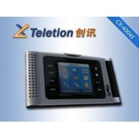 4 Channel Standalone Voice Logger Manufactures
