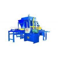 NYQT3-15 road surface molding machine Manufactures