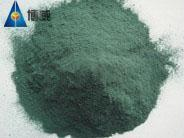 China Basic chromium sulfate on sale