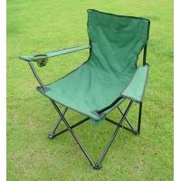 China Products-->Chair-->Camping Chair-->Beach Chair,Camping Chair,Folding Umbrella Chair on sale