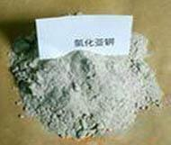 Cuprous Chloride Manufactures