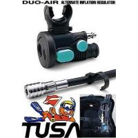 Buy cheap Tusa Duo Air Octopus/Inflator for Buoyancy Compensator Scuba BC from wholesalers