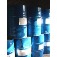 Buy cheap Organic Chemicals from wholesalers