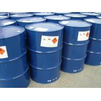 Buy cheap Organic Chemicals Products from wholesalers
