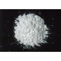 Buy cheap cyanuric acid from wholesalers