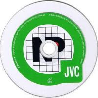 CD Replication,CD Printing,cd printing service Manufactures