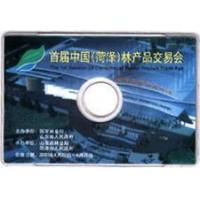 Business Card Size CD Replication Manufactures