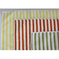 Buy cheap Microfiber yarn dyed cleaning cloth from wholesalers