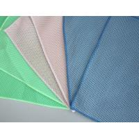 Buy cheap Microfiber scrubbingcloth from wholesalers
