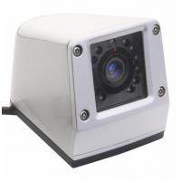 Vehicle Camera FP-790 IP67