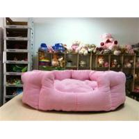New Lovely Pet Bed Manufactures