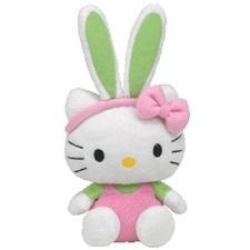 """Quality Ty Beanie Babies 8"""" Hello Kitty Easter Green for sale"""