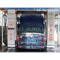 Automatic Car Wash Machine WS700 Manufactures