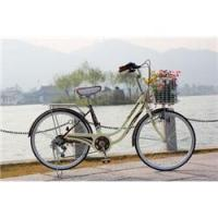 Buy cheap Road &Mountain &City bike from wholesalers