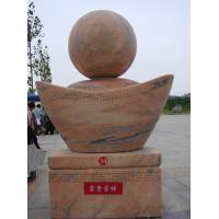 Fountain Ball Stone feng shui ball JX-006 Manufactures
