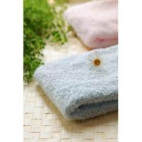 Buy cheap | Product | | BabyΧld Towel series | SB001-Microfiber Baby Face Towel from wholesalers