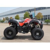 Buy cheap Utility Quad 150CC ATV CVT 4 Stroke Air Cooled Engine , 1160mm Wheel Base from wholesalers