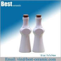 Buy cheap Ceramic jar&canister from wholesalers