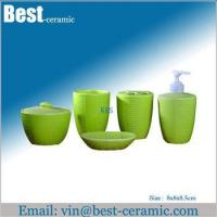 Buy cheap Ceramic bathroom set ceramic bath accessory sets from wholesalers