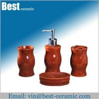 Buy cheap Ceramic bathroom set ceramic bathroom accessories set from wholesalers
