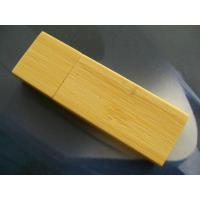 Buy cheap Wooden usb drives [96] SU402 bamboo usb drive from wholesalers