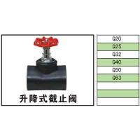 HDPE pipe fittings Lifting type stop valve Manufactures