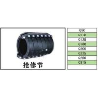 HDPE pipe fittings Repair section Manufactures
